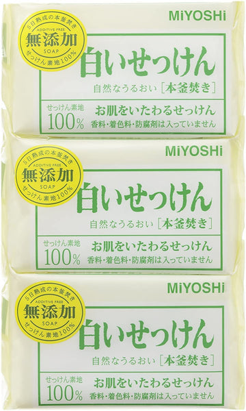 Miyoshi Non-additive White Soap