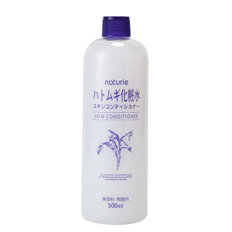 Naturie Hatomugi Skin Conditioner