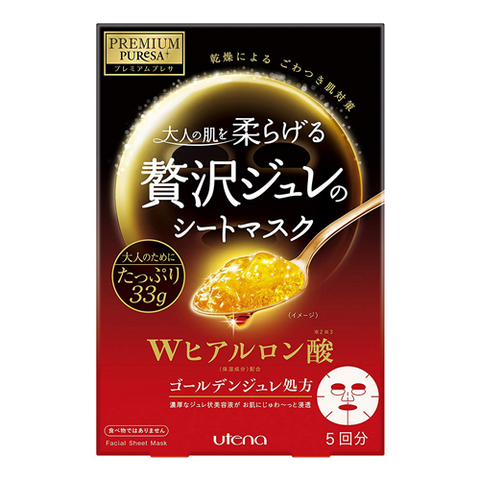 Premium Puresa Golden Jelly Face Mask Hyaluronic Acid