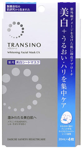 Transino Medicated Whitening Face Mask EX