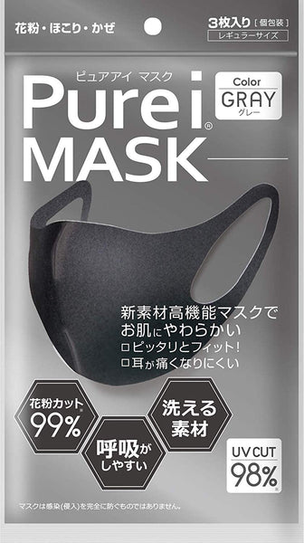 Purei Mask Made in Japan