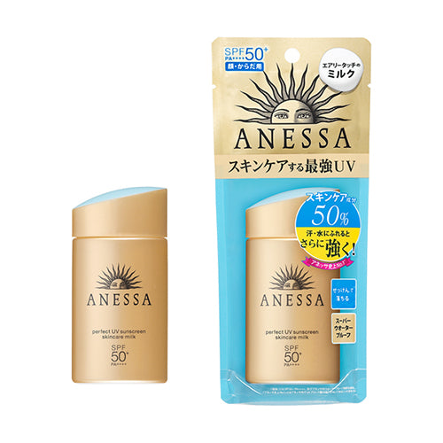 Anessa Perfect UV Sunscreen