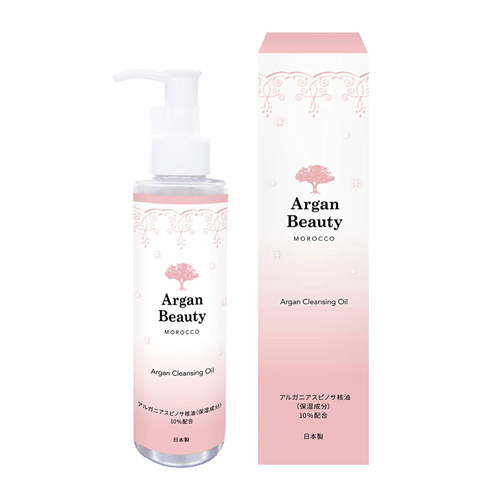 AGB Cleansing Oil