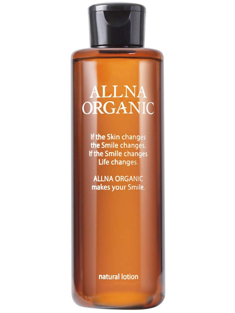 ALLNA ORGANIC Natural Lotion
