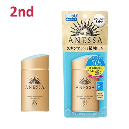 No.2 Anessa Perfect UV Sunscreen