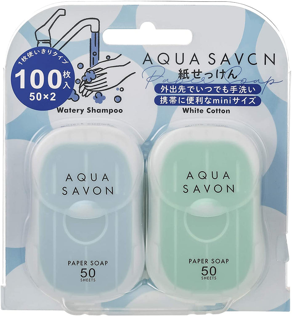Aqua Savon Paper Soap Set A (Watery Shampoo Scent White Cotton Scent) 50 Sheets x 2