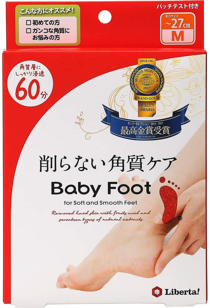 Baby Foot Easy Pack SPT 60-Minute Type Medium Size