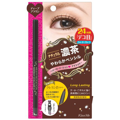 Heavy Rotation Perfect Eyeliner N02 Deep Brown
