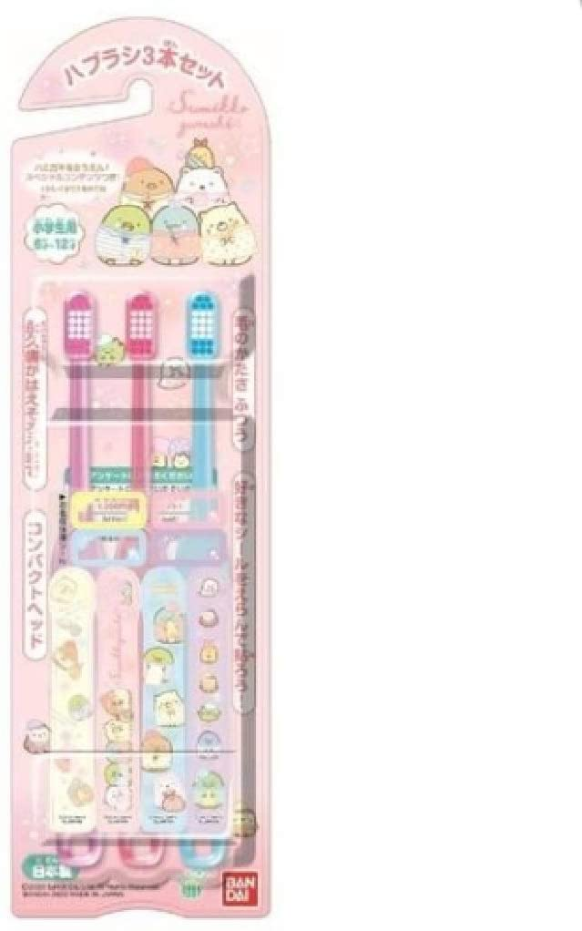 Bandai Sumikko Gurashi Children's Brush Set of 3