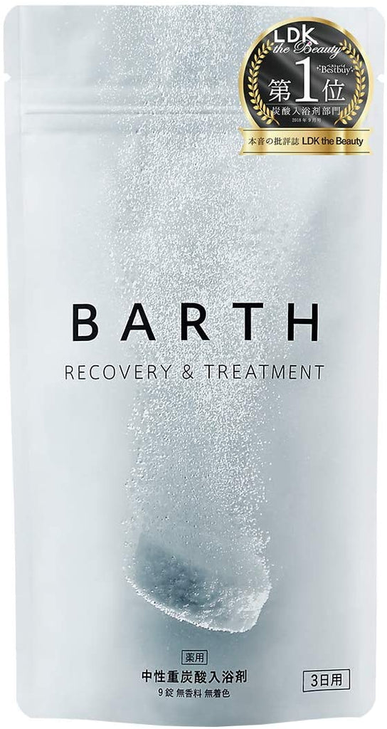 BARTH Neutral Bicarbonate Bath Salt