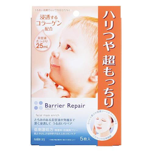 Barier Repair Collagen Enrich Face Mask 5 Sheets