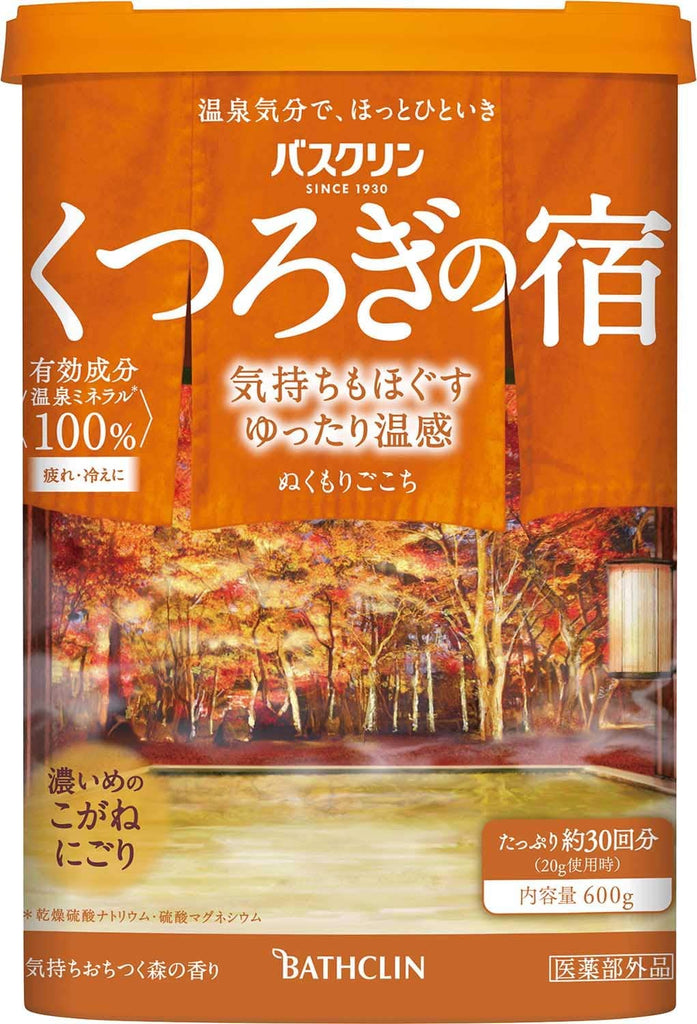 Bathclin Relaxing Inn Bath Agent Warm Mori (600 g)