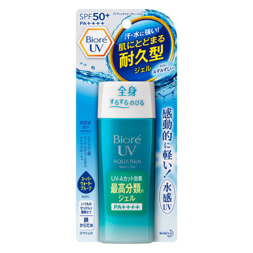 Biore UV Aqua Rich Watery Gel SPF50+/PA++++