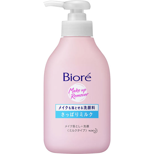 Biore Makeup Remover Cleansing Milk
