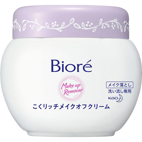 Biore Makeup Remover Rich Cream