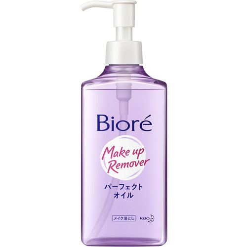 Biore Makeup Remover Perfect Oil