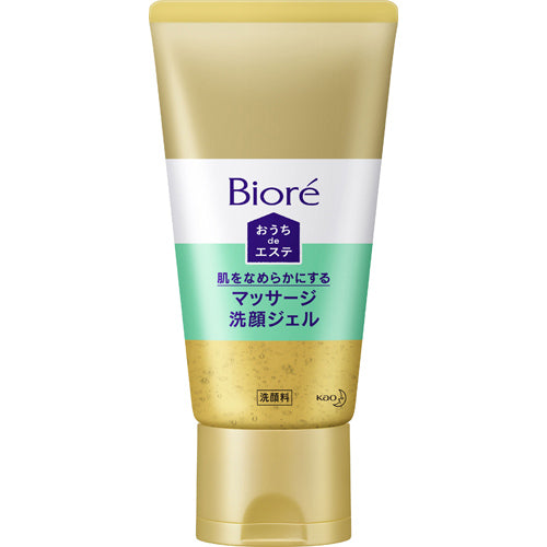 Biore Ouchi De Este Facial Smooth Massage Gel