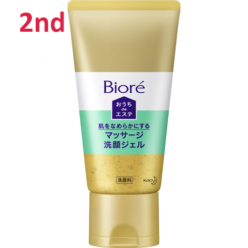 No.2 Biore Ouchi De Este Facial Smooth Massage Gel