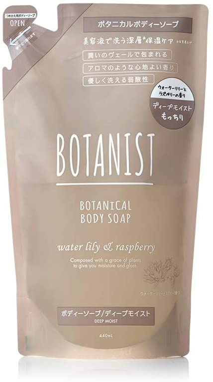 Botanist Botanical Body Soap Refill Water Lily & Raspberry 440 ml
