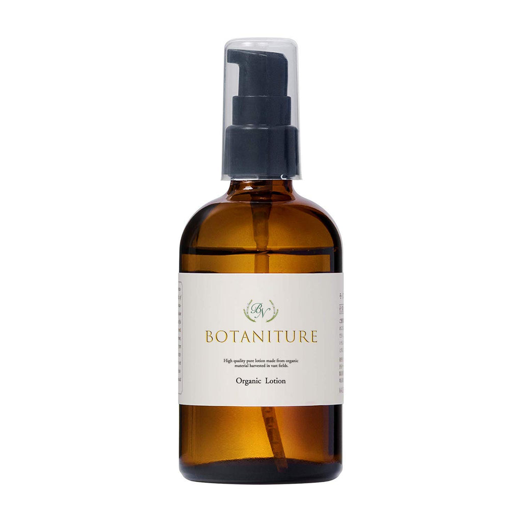 Botaniture Organic Lotion