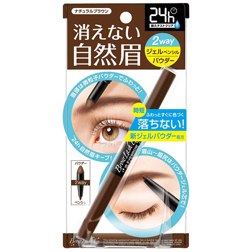 Brow Rush EX Water Strong W Eyebrow Natural Brown