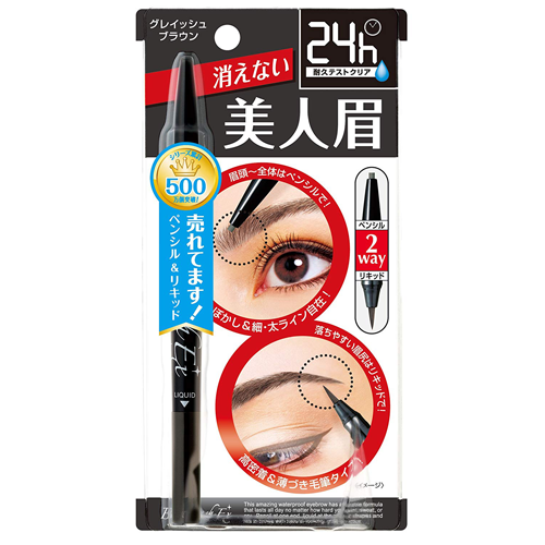 Brow Rush EX Water Strong W Eyebrow Grayish Brown