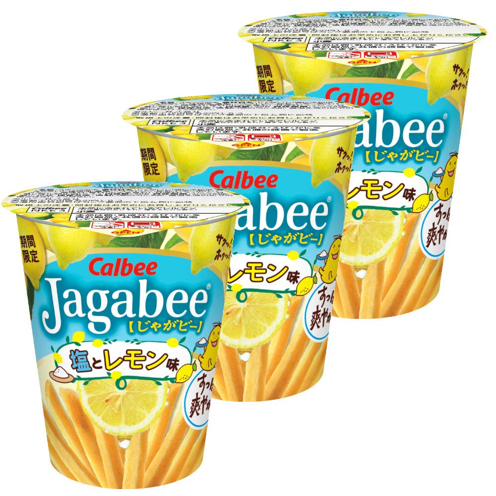 Calbee Jagabee Salt and Lemon 3 Pack