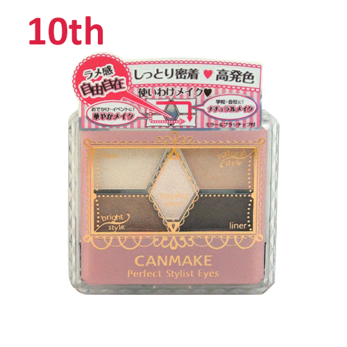 No.10 Canmake Perfect Stylist Eye Shadow Baby Beige
