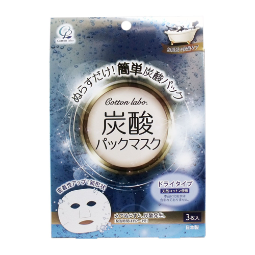 Cotton Labo Carbonated Pack Face Mask 3 Sheets