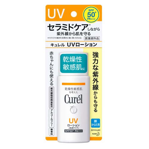 Curel UV Lotion SPF50+/PA+++
