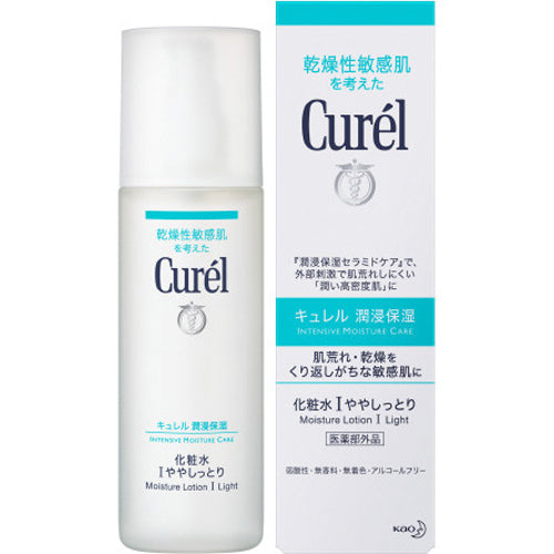 Curel Moisture Lotion I Light