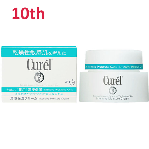 No.10 Curel Intensive Moisture Cream
