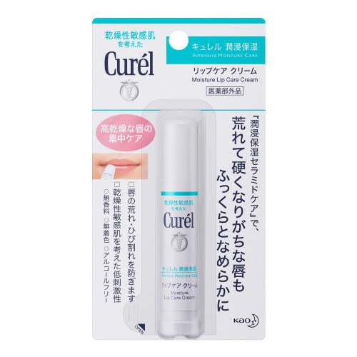 Curel Lip Care Stick