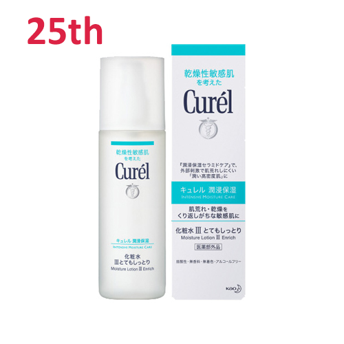 No.25 Curel Moisture Lotion III Enrich