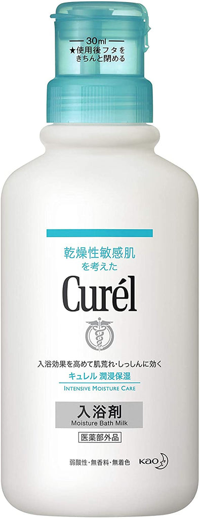 Curel Bath Agent (420 ml) Can be used for babies