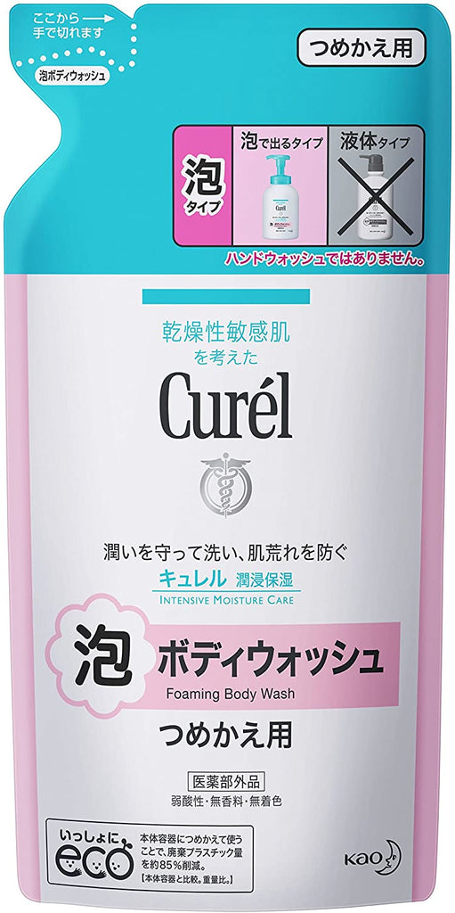 Curel Foaming Body Wash Refill 380 ml