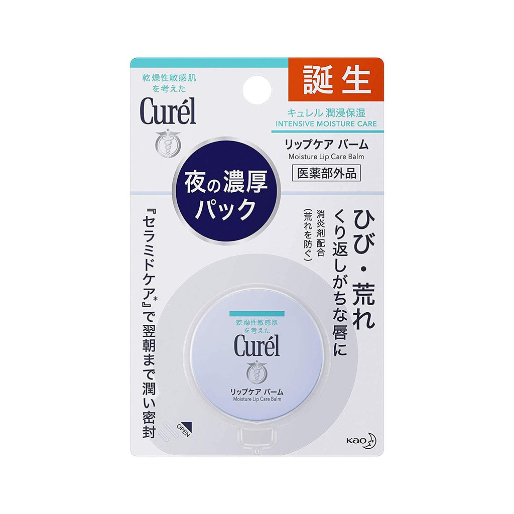 Curel Lip Care Balm 4.2g