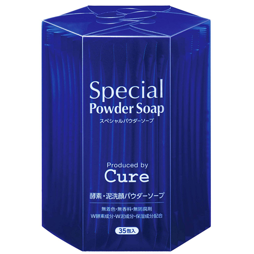 Cure Enzyme Facial Special Powder