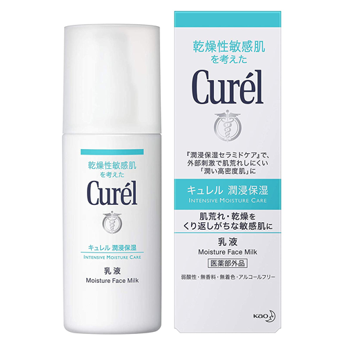 Curel Moisture Face Milk Emulsion 120ml