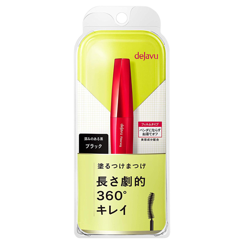 Dejavu Fiberwig Ultra Long Mascara