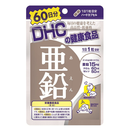 DHC Zinc Supplement 60-Day Supply