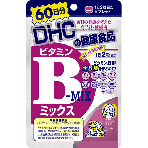 DHC Vitamin B Mix 60 Days