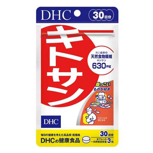 DHC Chitosan Dietary Supplement 30-Day Supply