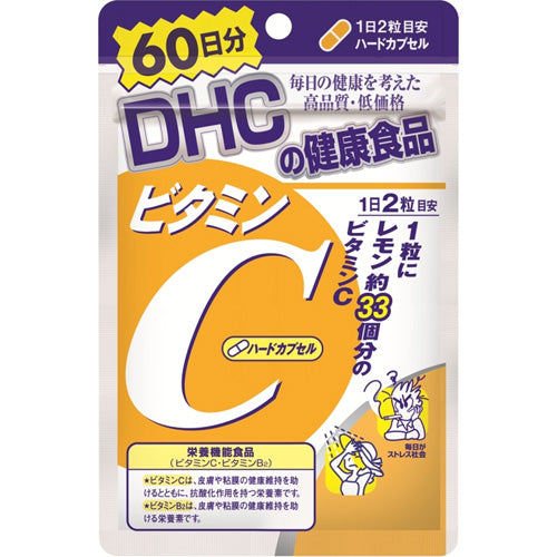 DHC Vitamin C Hard Capsule 60 Days