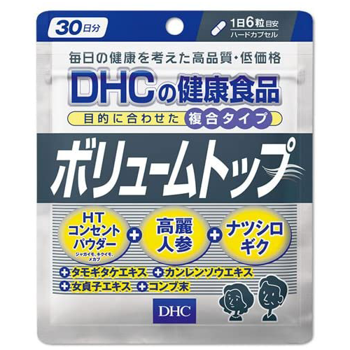 DHC Volume Top Vitamin Supplement (30-Day Supply)