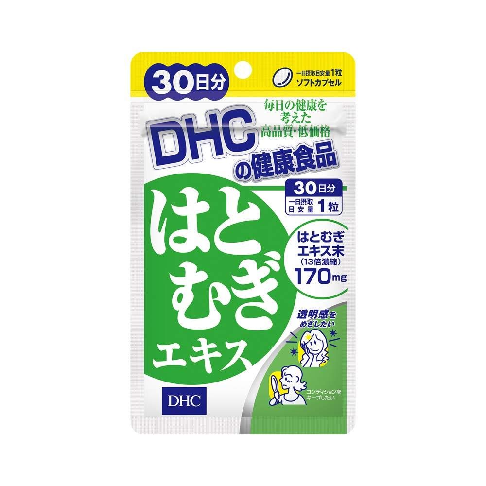 DHC Hatomugi (Job's Tears) Extract 30 Days