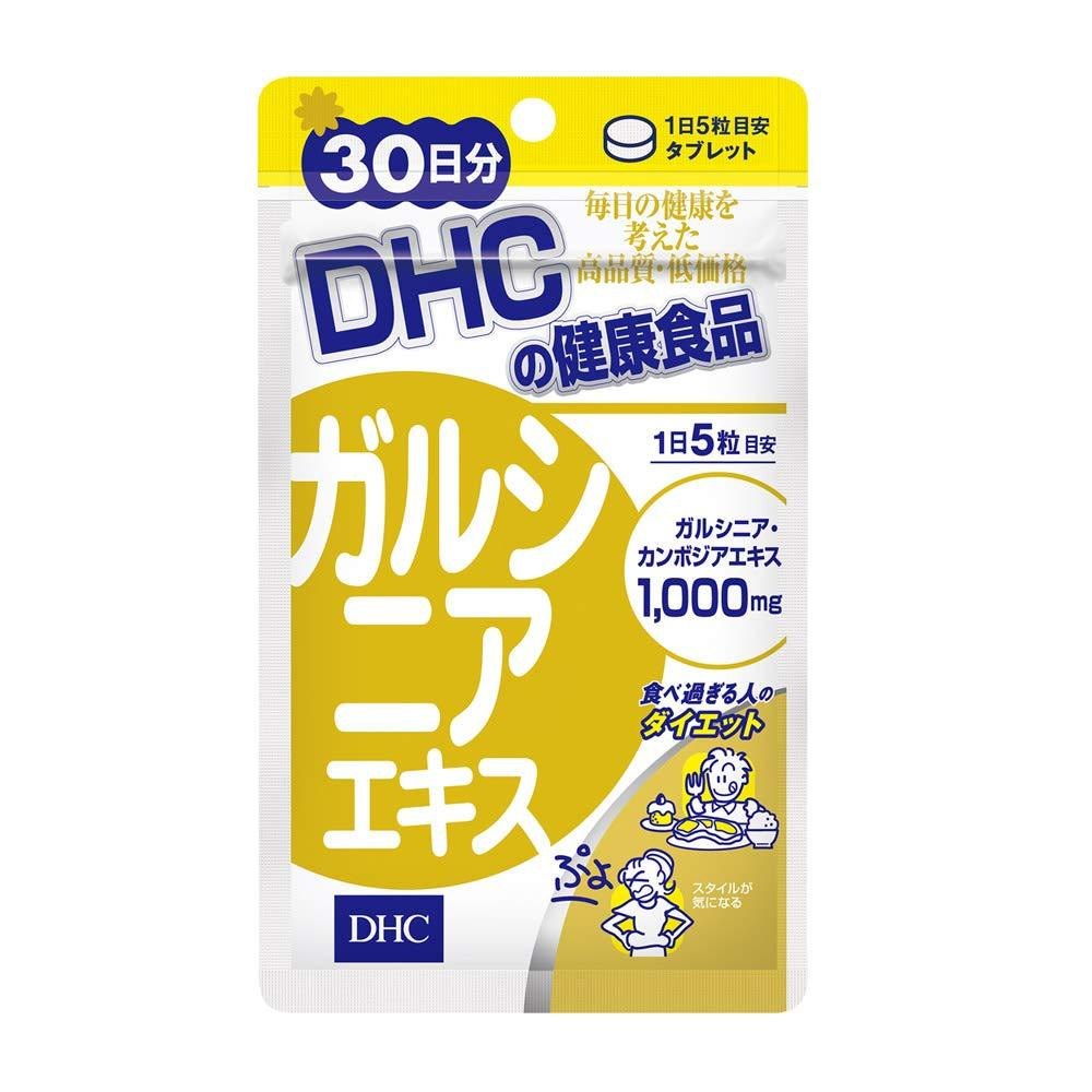 DHC Garcinia Extract 30 Days