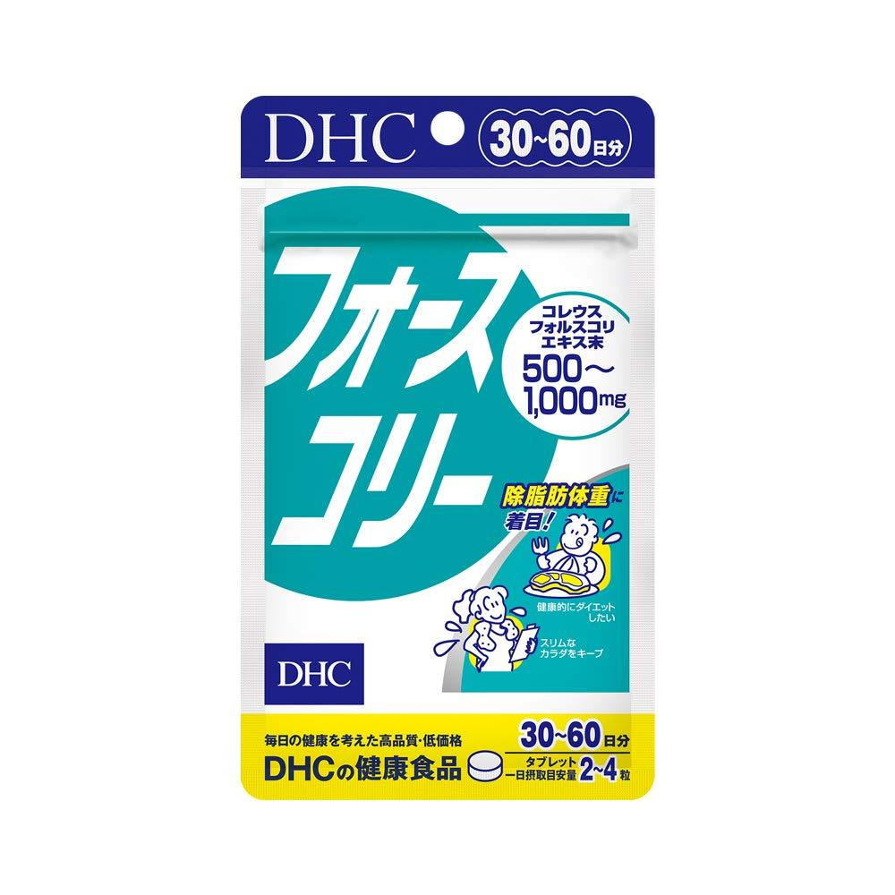 DHC Forskohlii Extract 30 Days