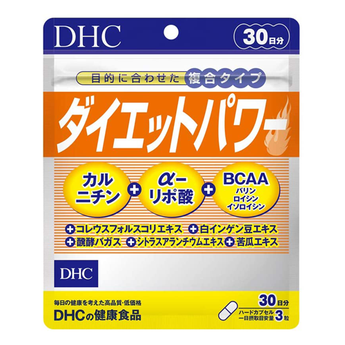 DHC Diet Powder 30 Days