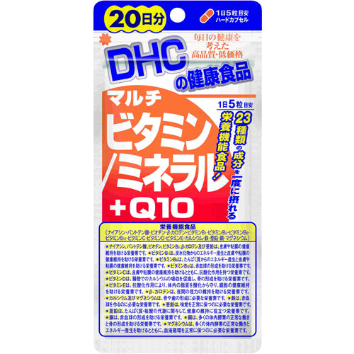 DHC Multivitamin/Mineral+Q10 20 Days